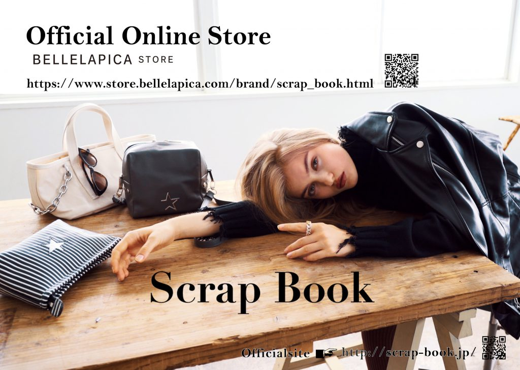 BELLELAPICASTORE